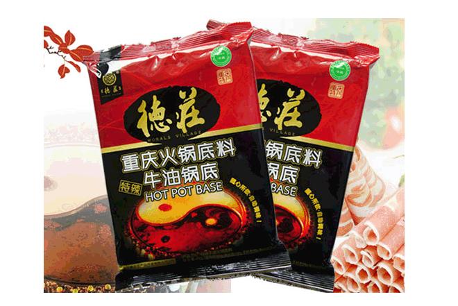 超市哪种火锅底料好吃?重庆火锅底料推荐?