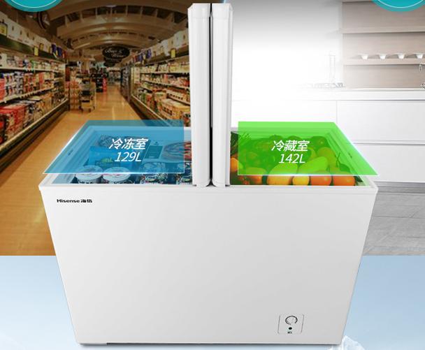 海信冰柜哪款好?海信冰柜型号推荐?