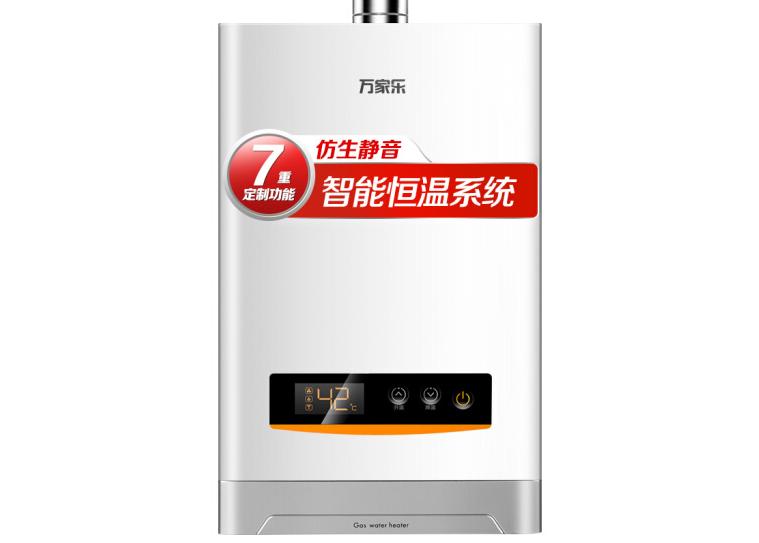 万家乐燃气热水器哪款好?万家乐燃气热水器哪款值得买?
