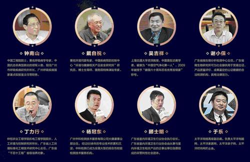 """全民空净节,德国诺赫斩获""""科技创新产品奖"""""""