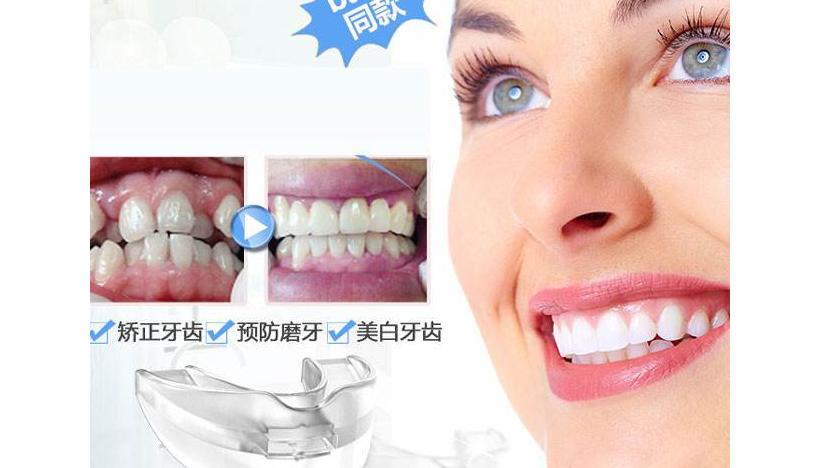 矫正牙齿隐形牙套多少钱?矫正牙齿有年龄限制吗?