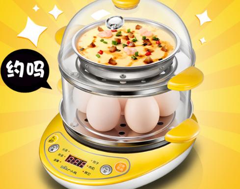 小熊煮蛋器哪款好?小熊煮蛋器怎么选?
