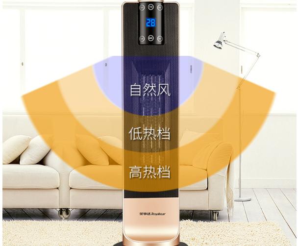 荣事达电暖器哪款好?荣事达电暖器型号推荐?