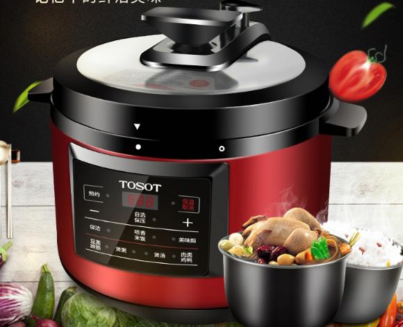 格力电饭煲怎么选?格力电饭煲哪款值得买?