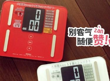 日本dretec电子秤好用吗?usb充电吗?