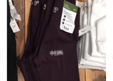 Tna打底裤好穿吗?款多吗?