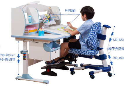 博士有成儿童书桌好吗?推荐吗?