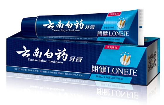 云南白药牙膏哪款好用?云南白药牙膏清洁力好?