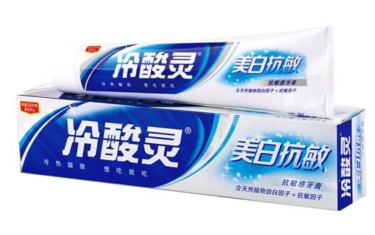 冷酸灵牙膏哪款好用?冷酸灵牙膏推荐?