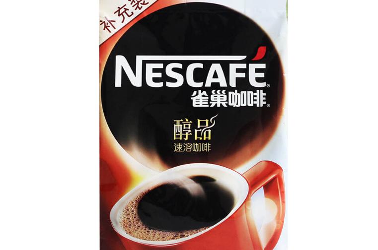 黑咖啡能提神吗?黑咖啡推荐?