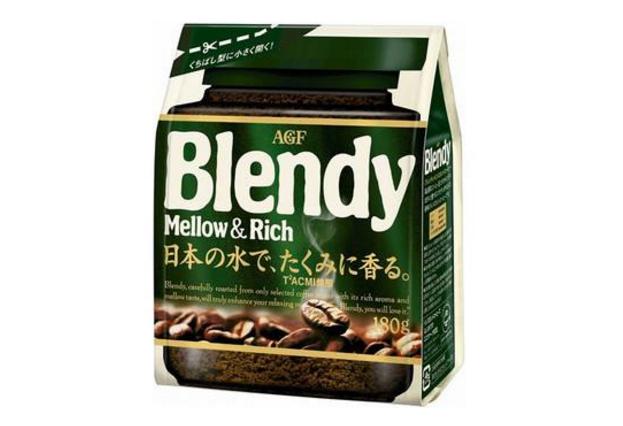 黑咖啡太苦怎么办?喝黑咖啡瘦的很厉害?