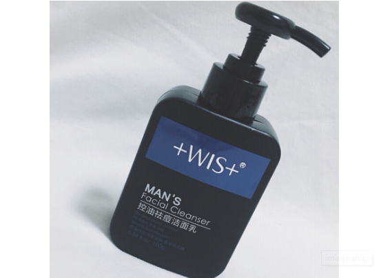 wis男士洗面奶好用吗?敏感肌可以用吗?