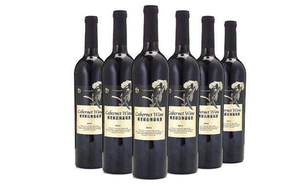 威龙葡萄酒怎么样?威龙干红葡萄酒好喝吗?