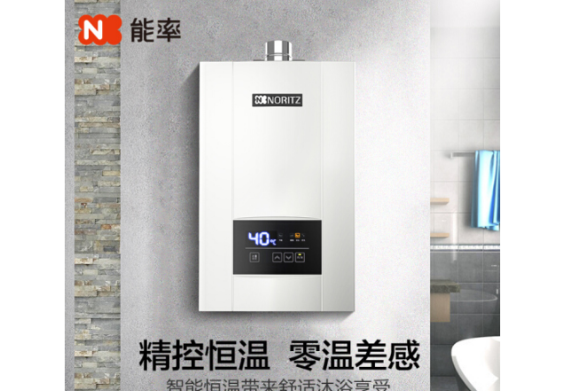 能率燃气热水器哪个型号好?能率燃气热水器怎么样?