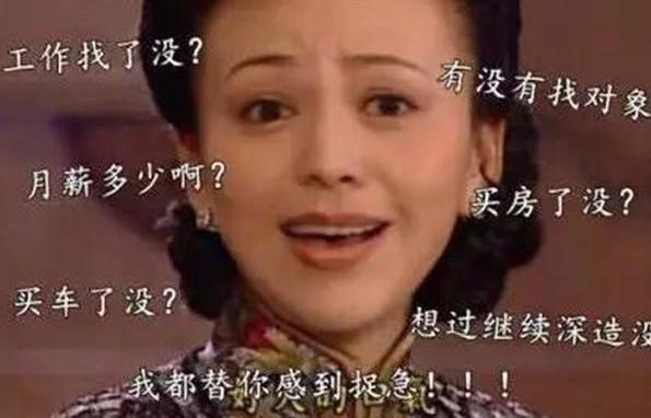 春节聚会如何礼貌拒绝喝酒?教你8大挡酒妙招