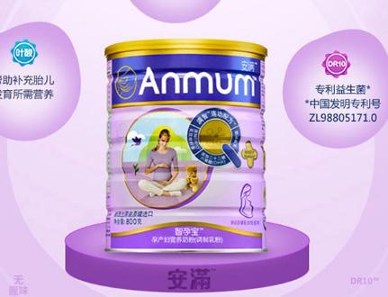 安满孕妇奶粉有几款?安满孕妇奶粉介绍?
