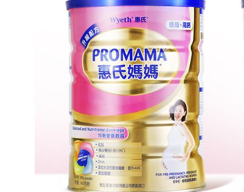 惠氏孕妇奶粉怎么选?惠氏孕妇奶粉排行推荐?
