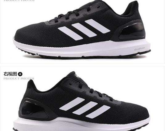 阿迪达斯跑步鞋怎么选?阿迪达斯跑步鞋款式推荐?