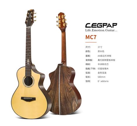 2019莱柏(LEGPAP)木吉他新品发布,M7系列!
