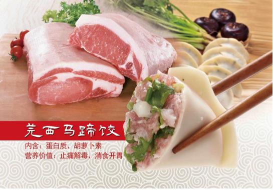 3.15消费者权益日 广州粤饺皇让您吃得更放心