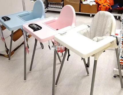 宜家儿童座椅怎么样?好用吗?