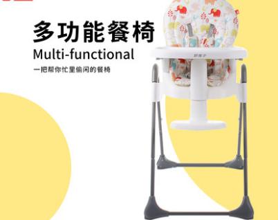 宝宝餐椅重要吗?需要购买吗?