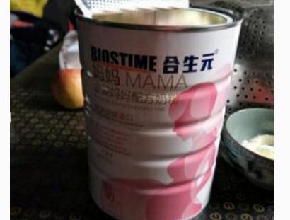 孕妇喝合生元奶粉怎么样?营养吗?