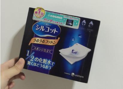 尤妮佳化妆棉真的省水吗?和无印良品的对比呢?
