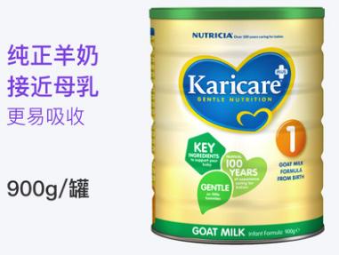 可瑞康羊奶粉口感如何?有助消化吗?