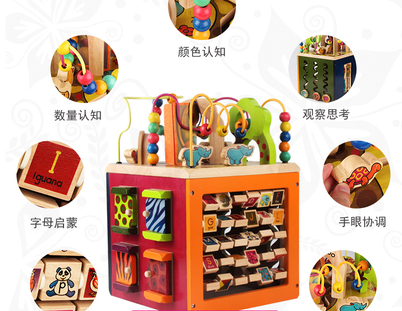 B.Toys百宝箱 VS Hape开心农场?哪款好?