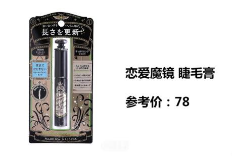 推荐超级好用的睫毛膏?八款睫毛膏分享?