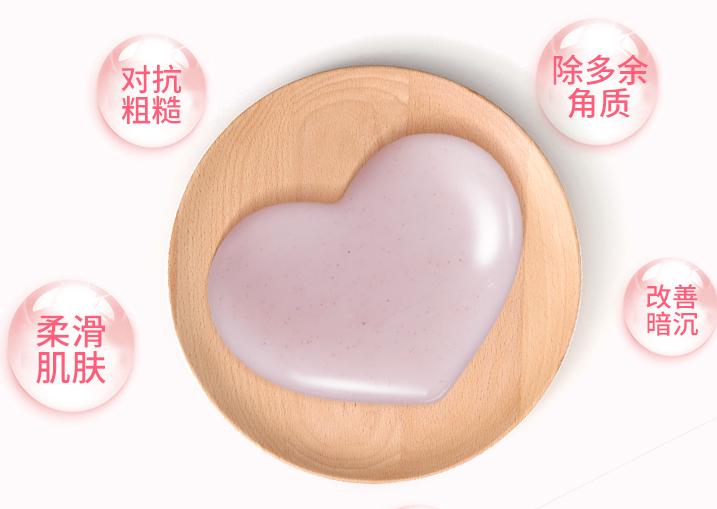 pelican美臀皂有用吗?是什么味道的?