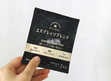 隅田川咖啡是日本的吗?有几款?