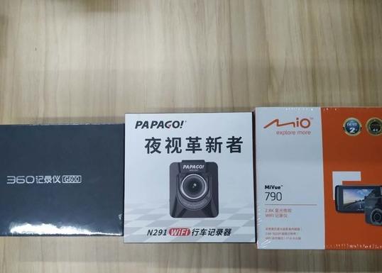 索尼IMX291与335、326行车记录仪对比测评?哪款好?