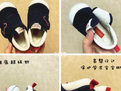 学步鞋童鞋什么牌子好?学步鞋童鞋品牌推荐?