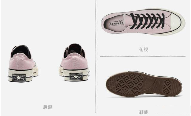 500块钱的帆布鞋跟50块钱的帆布鞋到底有什么区别?