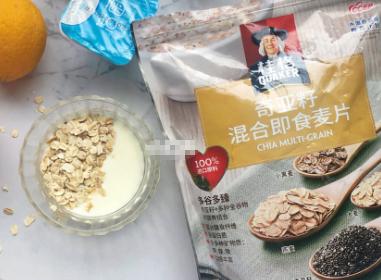 减肥喝燕麦片可以吗?谁能推荐一款对减肥有效果的?