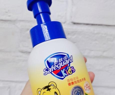 舒肤佳洗手液成分?宝宝可以用吗?