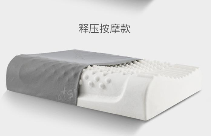 睡眠博士乳胶枕怎么样清洗? 睡眠博士乳胶枕有味道吗?