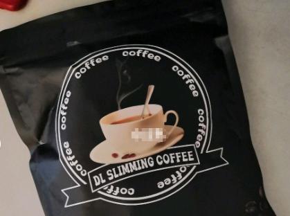 减肥咖啡能喝吗?谁能推荐一款有效果吗?