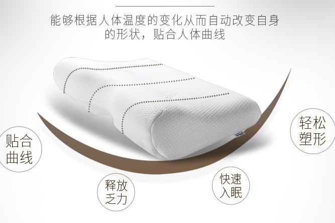 泰普尔乳胶枕好用吗?泰普尔乳胶枕适合脊椎不好的人吗?