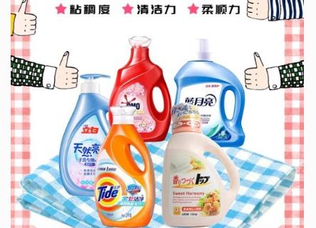 日本狮王洗衣液怎么样?还有哪些洗衣液好用?