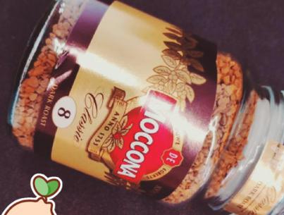 摩可纳是黑咖啡吗?摩可纳咖啡好喝吗?
