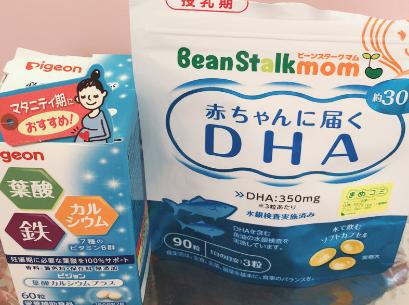 孕期叶酸吃到什么时候?谁能推荐一款?