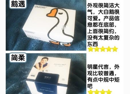 鹅遇洗脸巾怎么样?使用感受好吗?