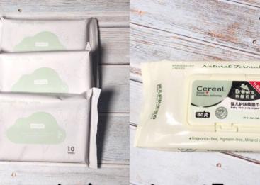 哪个品牌的湿巾好用?嫚熙湿纸巾推荐吗?