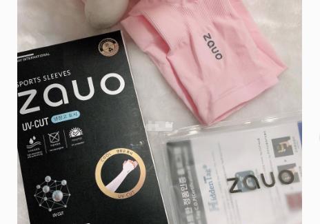 防晒冰袖哪个牌子好?zauo冰袖值得入手吗?