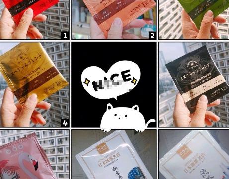 隅田川挂耳咖啡哪个口味好喝?