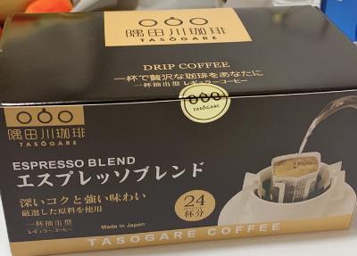隅田川挂耳咖啡怎么样?价格多少?