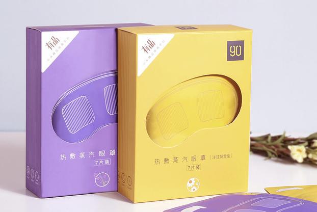 蒸汽热敷眼罩有用吗?蒸汽热敷眼罩戴着舒服吗?